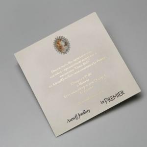 Двухстороннее приглашение