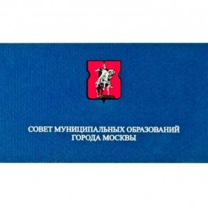 Открытка из дизайнерской бумаги синего цвета