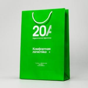 Стильный фирменный пакет с глянцевой ламинацией