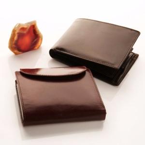 Элегантное портмоне из кожи