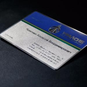 Фирменная металлическая визитка