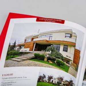 Рекламный каталог объектов недвижимости
