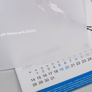 Календарь настенный с крупной календарной сеткой