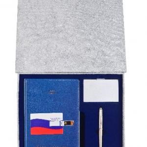 Подарочный набор с флешкой и логотипом