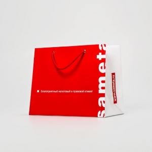 Фирменный горизонтальный пакет с логотипом