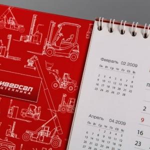 Широкоформатный настольный календарь перекидной