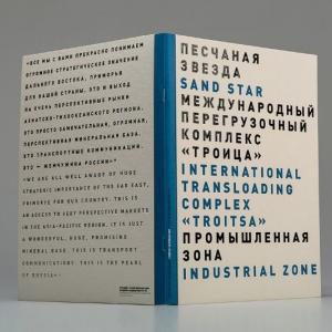 Презентационный каталог из толстого пивного картона
