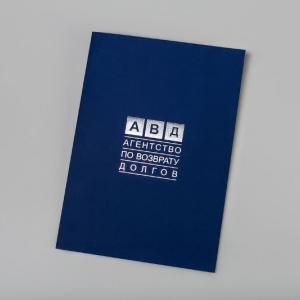 Рекламный каталог формата А4