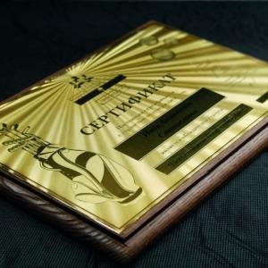 Сертификат с логотипом на металле