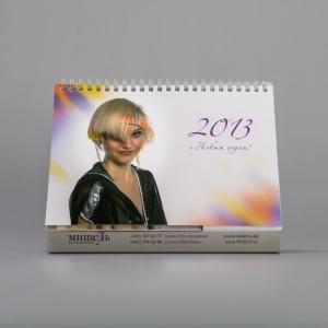 Календарь настольный перекидной из мелованной бумаги