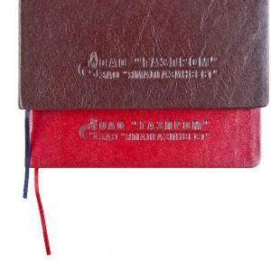 Кожаные ежедневники с тисненым лого