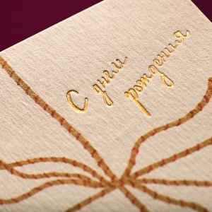 Создание красивых открыток с Вашими пожеланиями