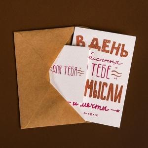 Печать открыток с современной постпечатной обработкой