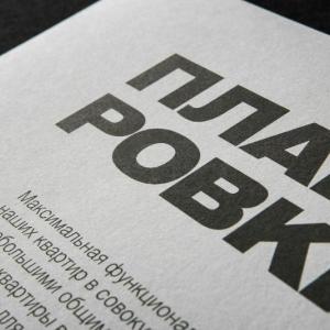 Бумажный конверт с офсетной печатью