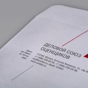 Фирменный конверт, лицевая сторона