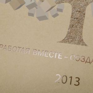 Обложка перекидного настенного календаря