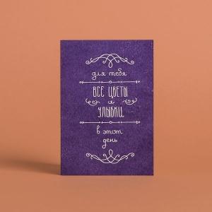 Поздравительные открытки под любое мероприятие
