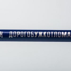 Корпоративный простой карандаш с тиснением